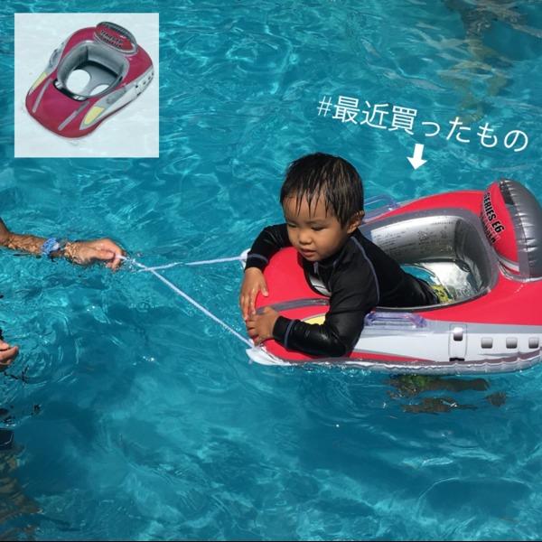 Amazon | ベビーボートE6系新幹線スーパーこまち | ベビー浮き輪 | おもちゃ