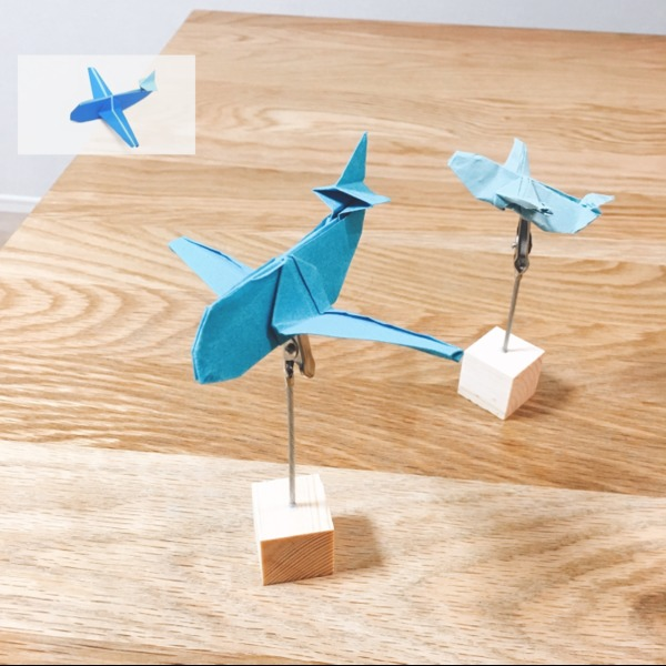 YouTube PAPER AIRPLANE (Jo Nakashima)