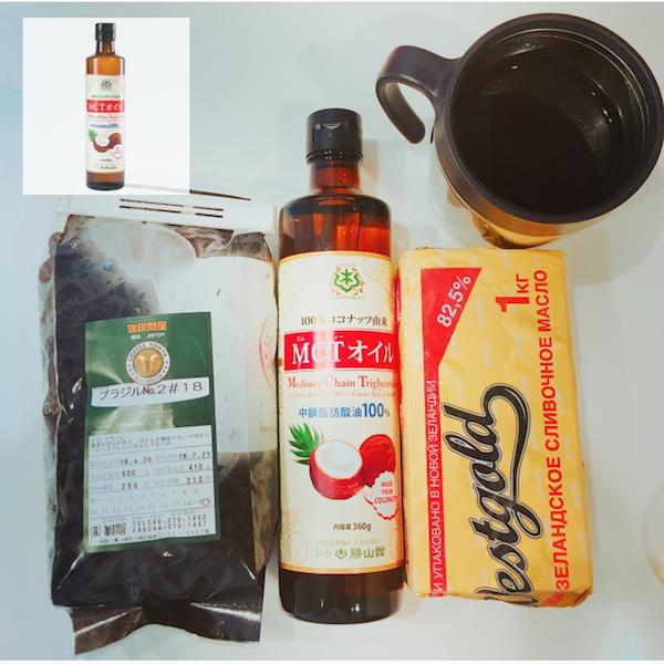 Amazon | 仙台勝山館MCTオイル360g | 仙台勝山館 | 食品・飲料・お酒 通販