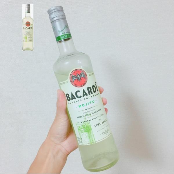 Amazon.co.jp: バカルディ クラシックカクテルズ モヒート 700ml: 食品・飲料・お酒