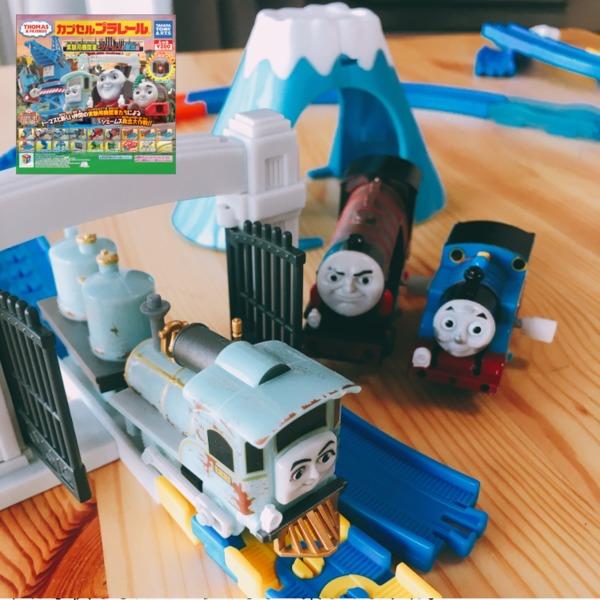 カプセルプラレール きかんしゃトーマス 実験用機関車とジェームスの救出編 | 商品詳細情報 | 商品をさがす | タカラトミーアーツ