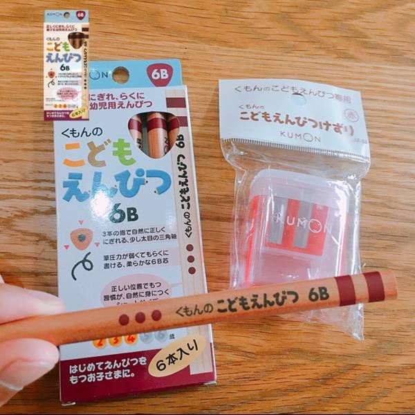 Amazon.co.jp: こどもえんぴつ6B: おもちゃ