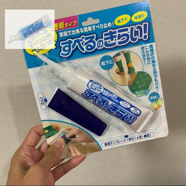 Amazon.co.jp : コジット すべるのきらい 透明タイプ : ホーム&キッチン