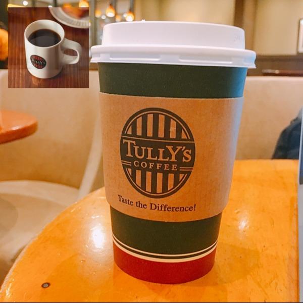 本日のコーヒー |TULLY'S COFFEE - タリーズコーヒー