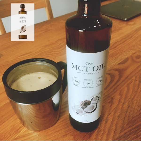 Amazon | MCTオイル 360g ココナッツ由来100% | coco7-11 | 食品・飲料・お酒 通販