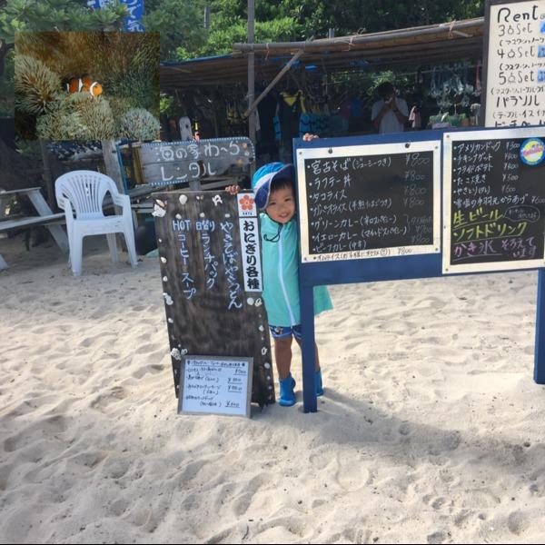 [宮古島]シュノーケリングで人気のスポット新城海岸 | J-TRIP Smart Magazine 沖縄