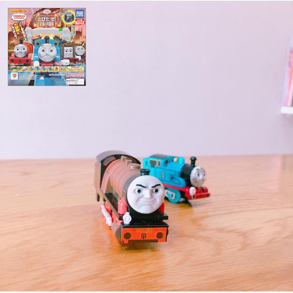 カプセルプラレール きかんしゃトーマス とびだせ!友情の大冒険編 | 商品詳細情報 | 商品をさがす | タカラトミーアーツ