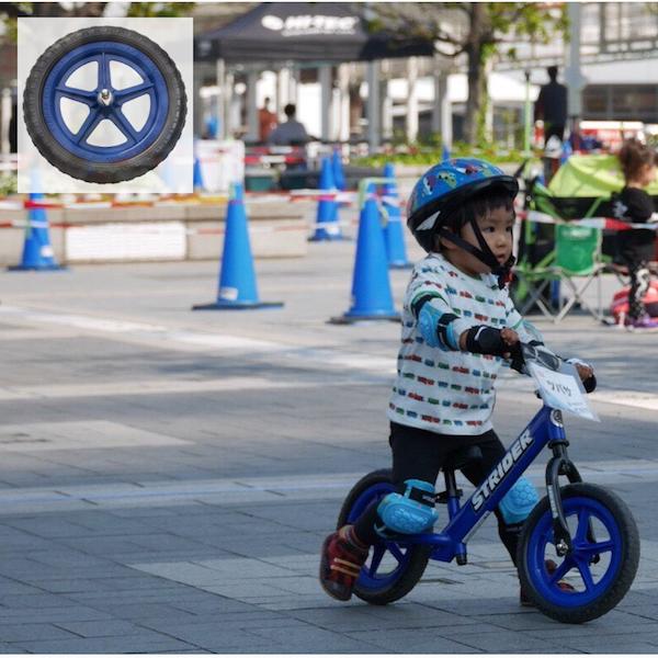 【楽天市場】ストライダー カスタムパーツ ウルトラライト カラーホイールタイヤ 【ブルー】新型ベアリング方式・トレッドパターン変更モデル【1本ずつの販売となります】【スポーツ/クラッシック/PRO/ST-J4/ST-J1対応】:ストライダージャパン