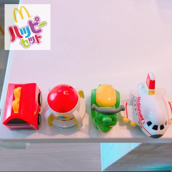 今回のハッピーセット おもちゃ紹介 | ファミリー  | McDonald's Japan
