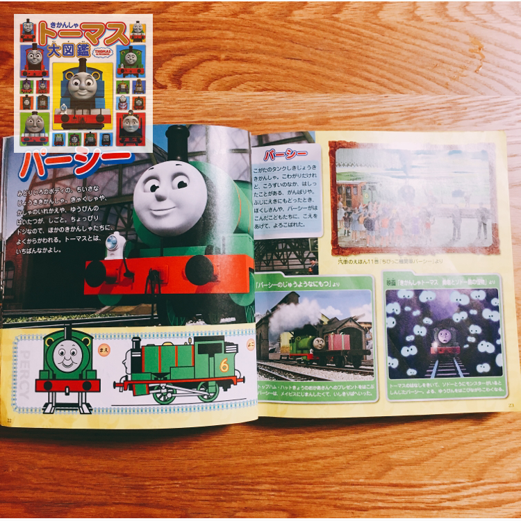 5c3287747e3705 ショッピングSNS | JustBought | TrainForKids's Review | きかんしゃトーマス大図鑑 |  ヒット・エンタティンメント |本 | 通販 | Amazon