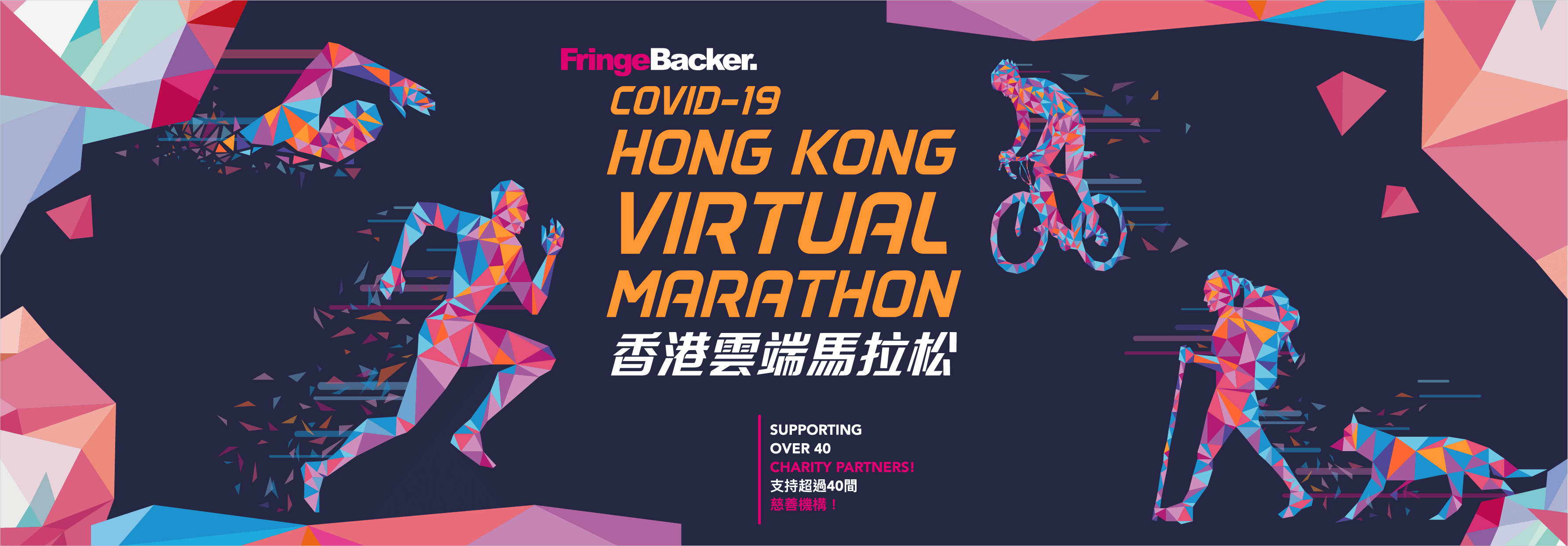 hong kong virtual run