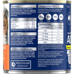 advance-adult-casserole-with-chicken-wet-dog-food-cans