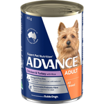 advance-adult-chicken-turkey-and-rice-wet-dog-food-cans