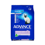 Advance Advance Adult Total Wellbeing Dry Cat Food Fish 8kg