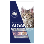 Advance Advance Kitten Salmon And Chicken Medley Wet Cat Food Trays