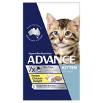 Advance Advance Kitten Tender Chicken Wet Cat Food Trays