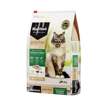 Black Hawk Black Hawk Grain Free Chicken Turkey Cat Dry Food 2.5kg