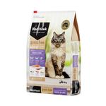 Black Hawk Black Hawk Grain Free Duck Fish Cat Dry Food 2.5kg