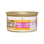 Fancy Feast Fancy Feast Cheddar Delights Grilled Turkey Gravy
