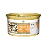 fancy-feast-gourmet-chicken-and-giblets-pate