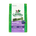 Greenies Greenies Blueberry Flavour Large Dog Dental Treats 8 Pieces