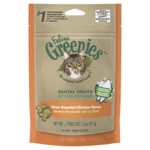 Greenies Cat Dental Treats Oven Roasted Chicken Flavour