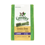 Greenies Greenies Grain Free Large Dog Dental Treats 8 Pieces
