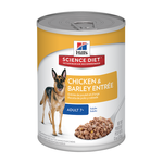 Hills Science Diet Hills Canine Senior Cans