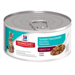 Hills Science Diet Hills Feline Adult Tender Tuna Dinner Cans 24 x 156g
