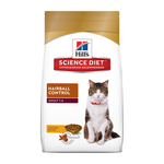Hills Science Diet Hills Feline Hairball Adult 4kg