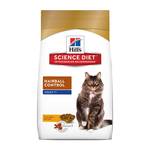 Hills Science Diet Hills Feline Mature Adult Hairball Control 4kg