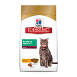 Hills Science Diet Hills Feline Perfect Weight 3.17kg