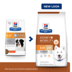 Hills Prescription Diet Hills Prescription Diet Canine Kd Mobility Chicken