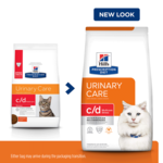 Hills Prescription Diet Hills Prescription Diet Cd Multicare Stress Urinary Care Dry Cat Food