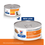 Hills Prescription Diet Hills Prescription Diet Cd Multicare Urinary Care Canned Cat Food
