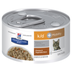 Hills Prescription Diet Hills Prescription Diet Feline Kd Mobility Chicken Veg Stew