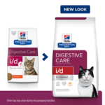 Hills Prescription Diet Hills Prescription Diet Id Digestive Care Dry Cat Food