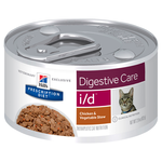 Hills Prescription Diet Hills Prescription Diet Id Digestive Health Support Chicken And Vegetable Stew Canned Cat Food