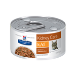 Hills Prescription Diet Hills Prescription Diet Kd Chicken Vegetable Stew Wet Cat Food