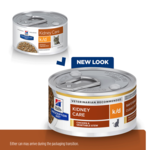 Hills Prescription Diet Hills Prescription Diet Kd Kidney Care Chicken And Vegetable Stew Canned Cat Food