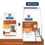 Hills Prescription Diet Hills Prescription Diet Kd Kidney Care Dry Cat Food