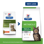 Hills Prescription Diet Hills Prescription Diet Metabolic Weight Management Dry Cat Food