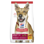 Hills Science Diet Hills Science Diet Adult Dry Dog Food
