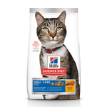 Hills Science Diet Hills Science Diet Adult Oral Care Dry Cat Food