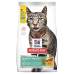 Hills Science Diet Hills Science Diet Adult Perfect Weight Dry Cat Food 3.17kg