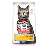 Hills Science Diet Hills Science Diet Adult Urinary Hairball Control Dry Cat Food