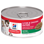 Hills Science Diet Kitten Savory Chicken Entree Canned Cat Food
