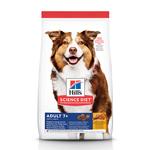 Hills Science Diet Hills Science Diet Senior 7 Plus Dry Dog Food