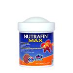 Nutrafin Nutrafin Max Small Goldfish Sinking Pellets