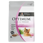 Optimum Optimum Kitten Dry Cat Food Chicken